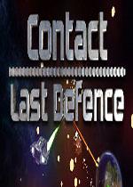 接触:最后防线(Contact : Last Defence)VR硬盘版