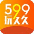 599彩票官方平台
