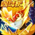 赛尔号超级英雄华为服安卓版2.9.10