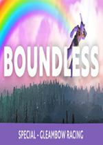�o境世界(Boundless)中文版