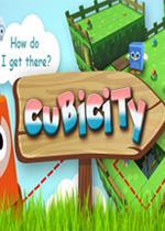 立方体:幻灯片拼图(Cubicity: Slide puzzle)中文版