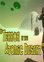 原子沙漠中的恐惧