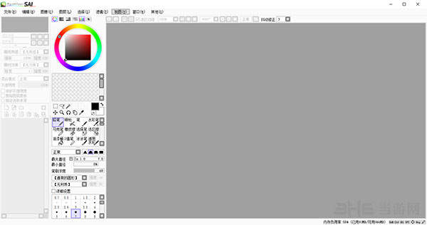 SAI(漫画制作软件)