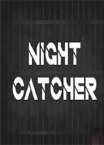 守夜�C器人(Night Catcher)中文版