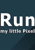 奔跑吧,我的小像素(Run, my little pixel)中文版