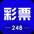 248彩票平台app