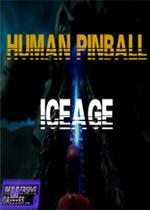 人类弹球:冰河世纪(Human Pinball : Iceage)中文版