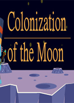 月球殖民(Colonization of the Moon)中文版