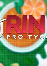�料大亨(Drink Pro Tycoon)PC硬�P版