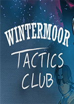 冬沼�鹦g俱�凡�(Wintermoor Tactics Club)中文版