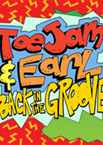 托杰与厄尔:找回状态(ToeJam & Earl: Back in the Groove!)中文版