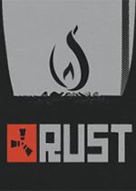 腐蚀(Rust)中文版