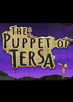 捷���_河木偶(The Puppet of Tersa)PC硬�P版