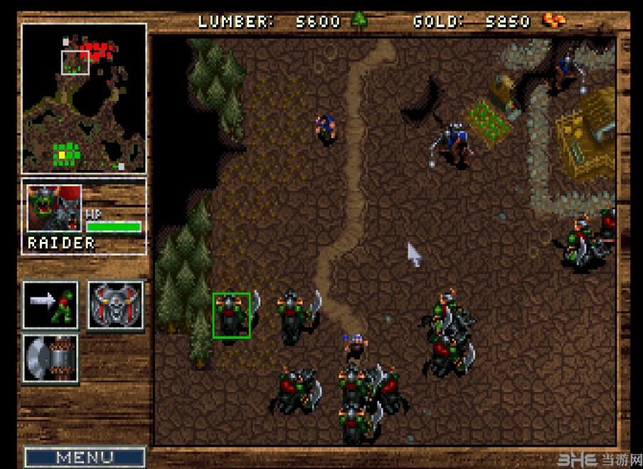 魔兽争霸:人类与兽人截图2