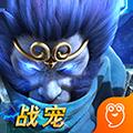 �y斗西游2九游版本最新安卓版v1.0.134