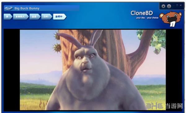 CloneBD(藍光拷貝軟件)