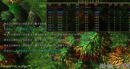 魔�F��霸3伏魔�鹩�3.9J版截�D0