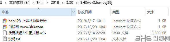 魔�F��霸3伏魔�鹩�3.9J版截�D1