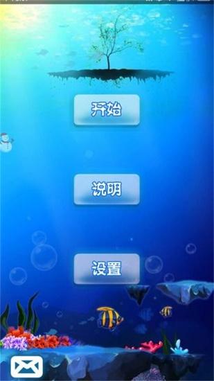 十滴水截图4