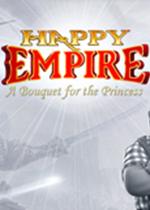 快乐帝国3:公主的花束(Happy Empire: A Bouquet for the Princess)中文版