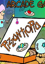 Pizzantropia