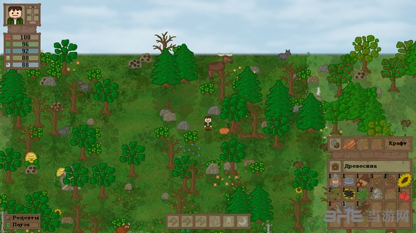 迷失森林2截图0