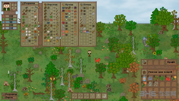 迷失森林2截图2