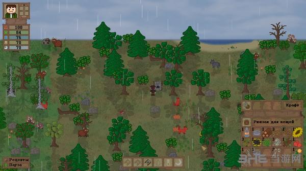 迷失森林2截图4