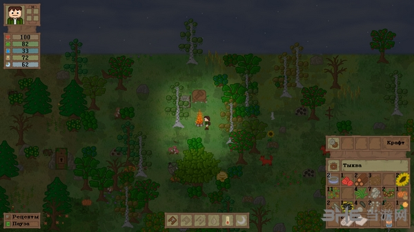 迷失森林2截图5