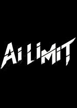 无限机兵(AILIMIT)中文版