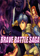 太空战士之魔法战士(Brave Battle Saga-The Legend of The Magic Warrior)中文版