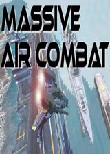大规模空战(Massive Air Combat)中文版
