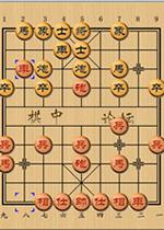 象棋旋�L8.0最新免�M版