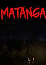 马坦加(Matanga)镜像版