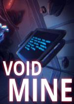 虚空矿井(Void Mine)PC硬盘版