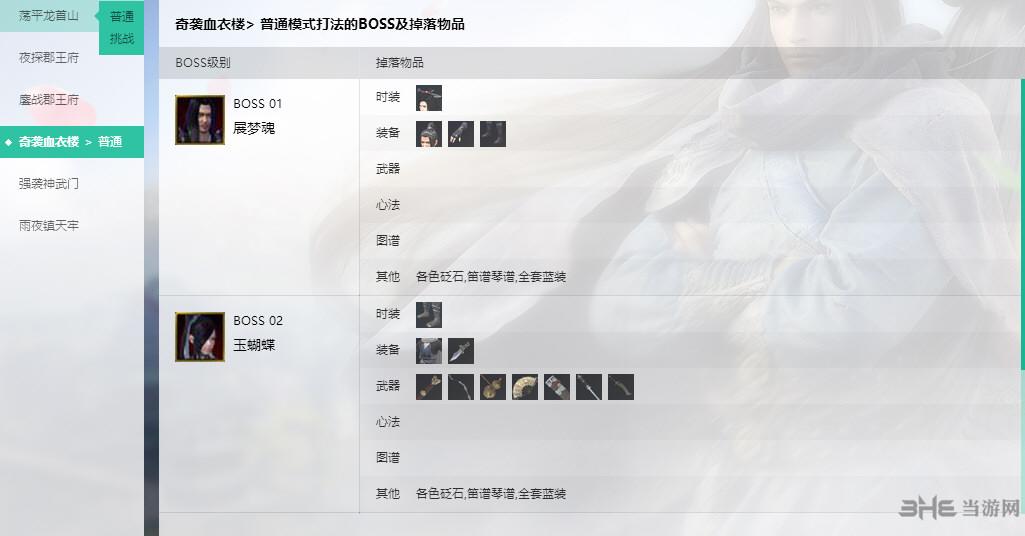 天道大�_功能�D片2