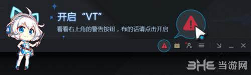 明日之后vt2