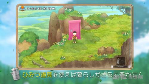 《哆啦A梦 大雄的牧场物语》截图2