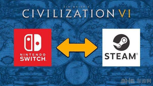 文明6Switch版和PC版存档互通