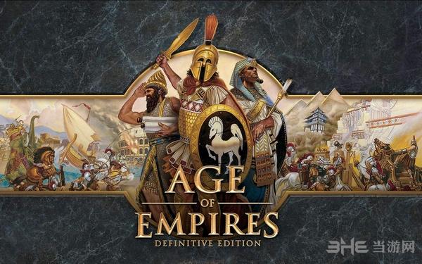 帝国时代决定版截图1