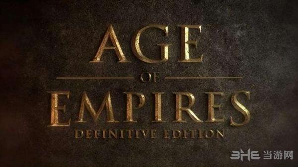 帝国时代决定版截图2