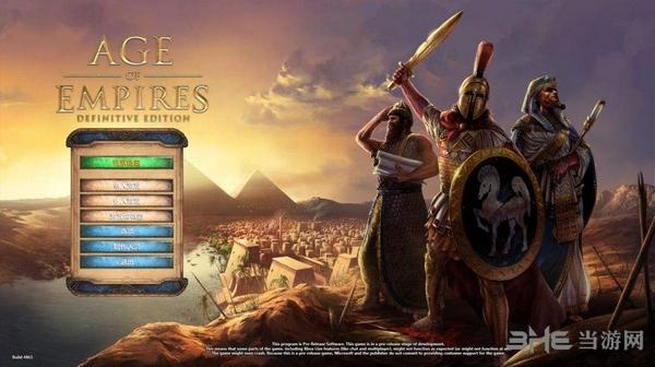 帝国时代决定版截图3