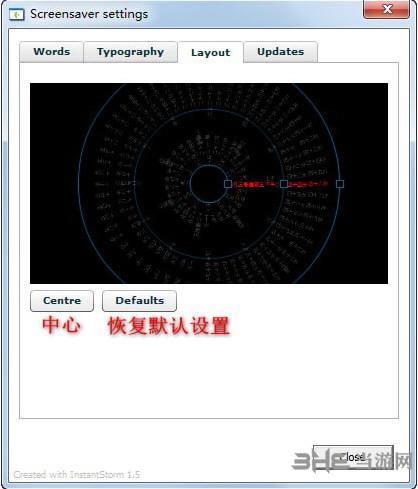word clock軟件使用說明圖片6