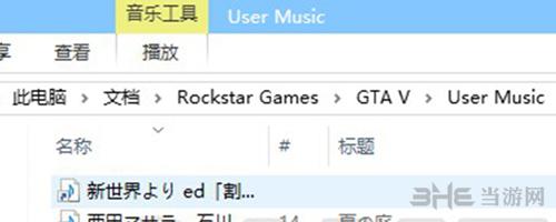 GTA5��_自定�x方法