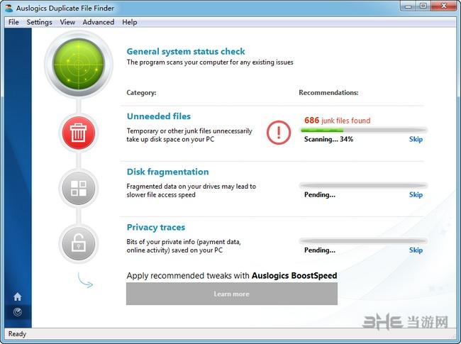 Auslogics Duplicate File Finder圖片1