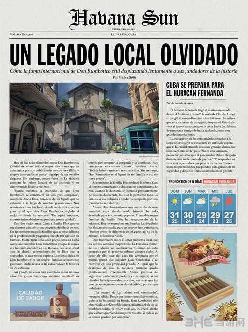 """古巴哈瓦那的""""当地报纸"""""""
