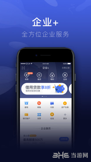 京�|企�I金融1