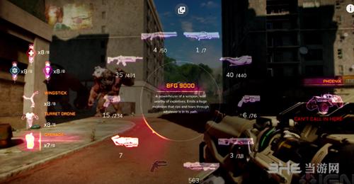 《狂怒 2》游戏截图