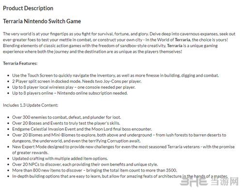 泰拉瑞亚游戏信息