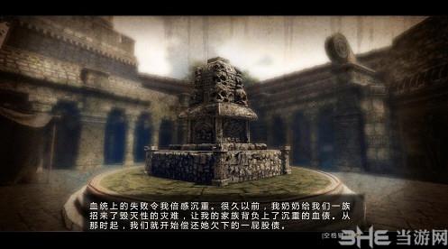 物质世界汉化文本